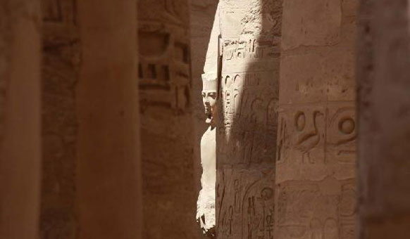 Amun-Emerging.jpg