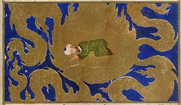 Mohammed-Bowing.jpg